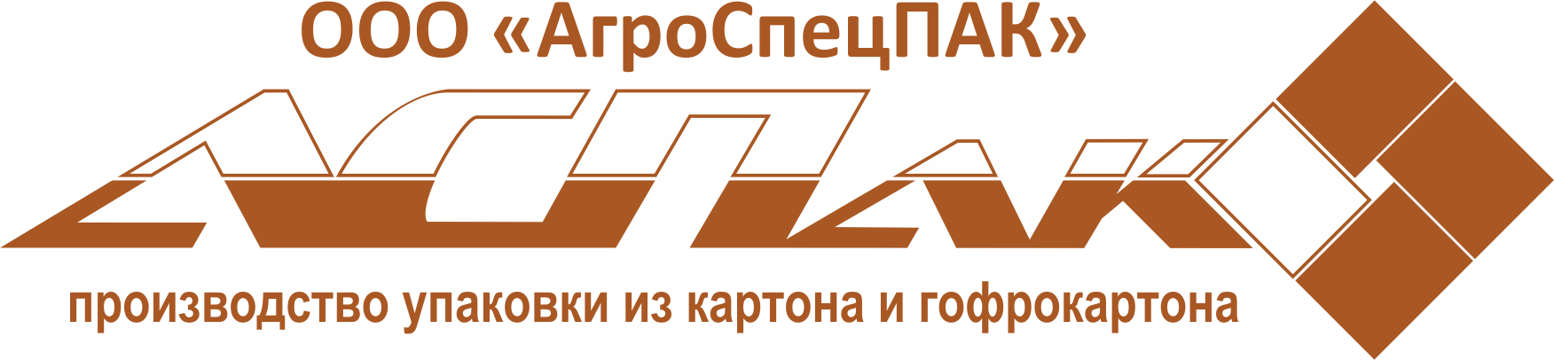 АгроСпецПак